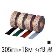 3M セーフティ・ウォーク すべり止めテープ タイプB エキストラ 幅305mmX長さ18m ブラック