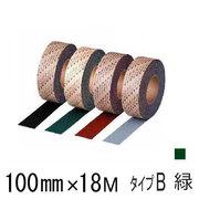 3M セーフティ・ウォーク すべり止めテープ タイプB エキストラ 幅100mmX長さ18m グリーン