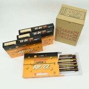 ARケミカルセッター 22  AP-22 旭化成 【20本入】