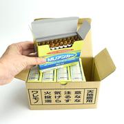 旭化成 MUアンカー 10 MU-10 【100本入】