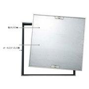 ダイケン FSRP60 アンダーハッチ 60cm 枠・底板ステン H50 Pタイル専用