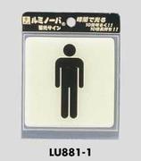 サインプレート トイレ 男性