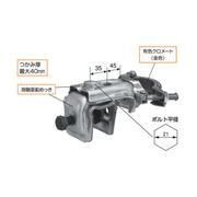 足場 コ型クランプ 3型 調整アーム付き 【15個入】
