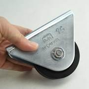 枠付重量車V型 C1000 75φ MK