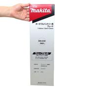 マキタ A-48169 PB180D・2107F【W】用 バンドソー 替刃 解体用 BIM24山 3本入 ポータブルバンドソー用 ブレード
