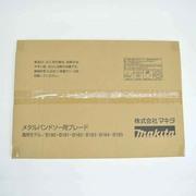 マキタ B184・B185バンドソー替刃 鉄用 SK24山 10本入 AS70112