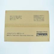 マキタ AS70111 B184・B185バンドソー替刃 鉄用 SK18山 10本入