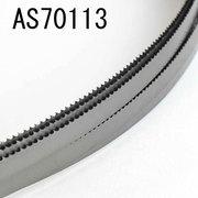 B184・B185 バンドソー替刃 ステンレス用 SKH10山 5本入 AS70113 マキタ