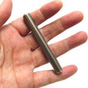 ステンレス寸切ボルト M10 全長75mm BC-10M75  【10個入】
