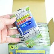 日本デコラックス PG-10N ケミカルアンカー PG10N 【100本入】PG ケミパンチ