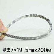 ステンレスワイヤー 5mm 200M 構成7×19